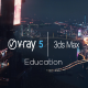 V-Ray for 3DSMAX- Single user Annual subscription- Education Student/ Faculty